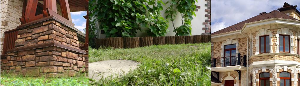 Искусственный камень, садовый декор