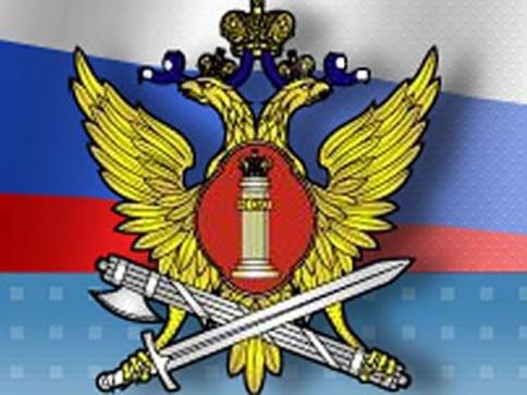 Федеральная служба исполнения наказаний по Республике Мордовия