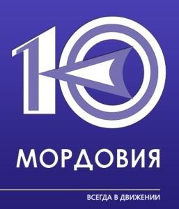 10 канал