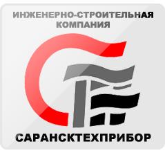сарансктехприбор