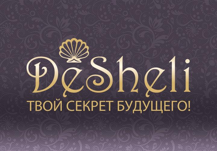 desheli1